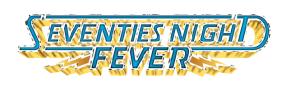Seventies Nightfever themafeest met livemuziek, dj, entertainment & decoratie - all-in themafeest! Feest op maat voor een vaste prijs voor evenementen, events, bruiloften, themafeesten, personeelsfeest, dorpsfeest, jubileum of gewoon feest